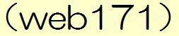Web171